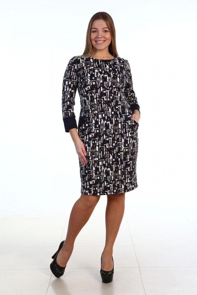 Платье женское #Клара#, Размер: 48 - Платья и юбки - Платья