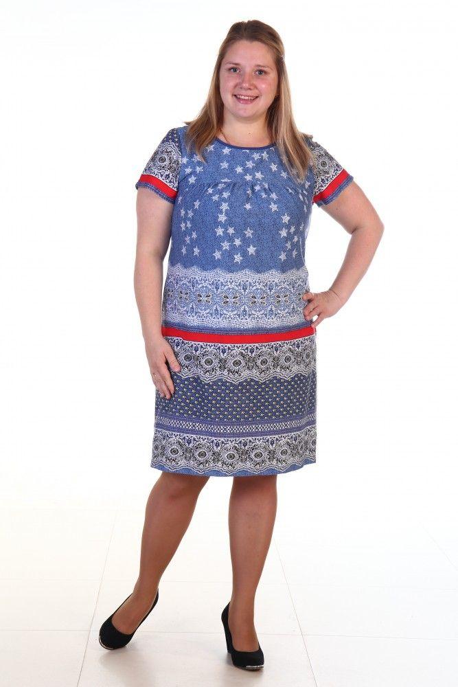 Платье женское #Интегрити# 58, Размер: 58 - Платья и юбки - Платья