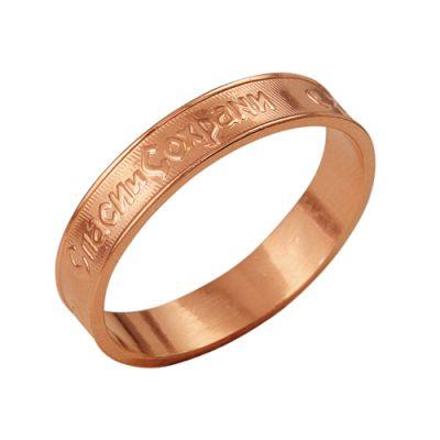 Кольцо Грандсток 10602515 от Grandstock