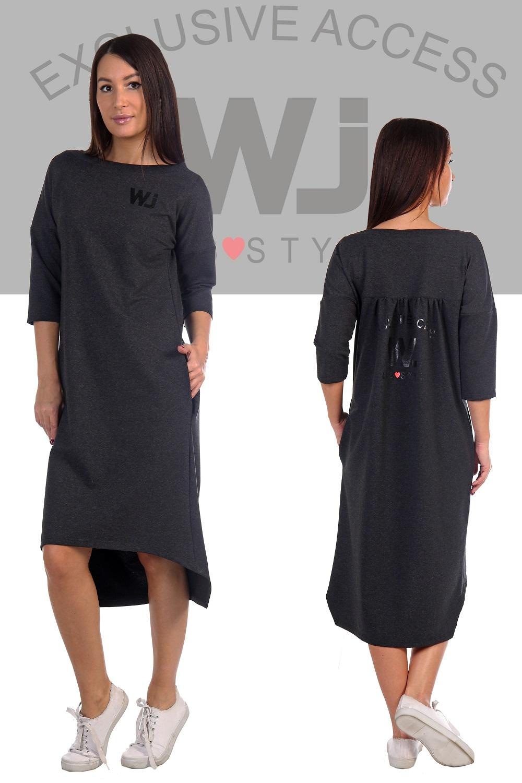 Платье женское iv27076