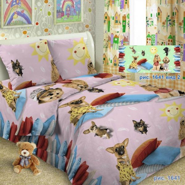 Постельное белье Собачки (поплин) (1,5 спальный) leader kids постельное белье собачки 7 пред leader kids бязь розовый