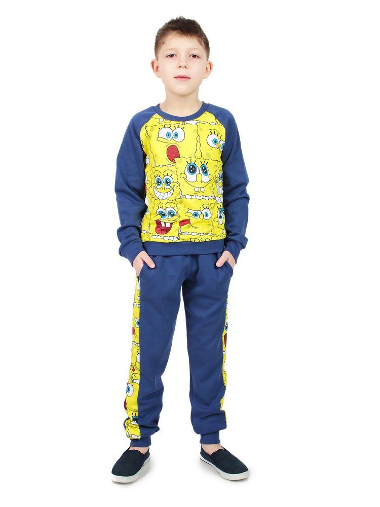 Костюм детский Глазурь (32) детский костюм моркови 28 32