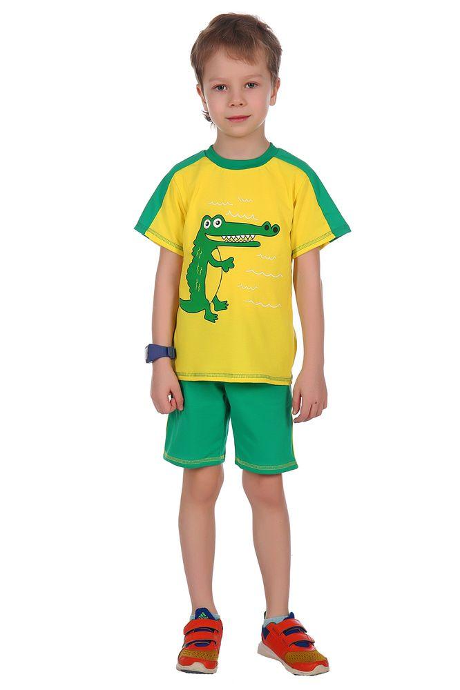 Костюм детский Кроко (32) детский костюм моркови 28 32