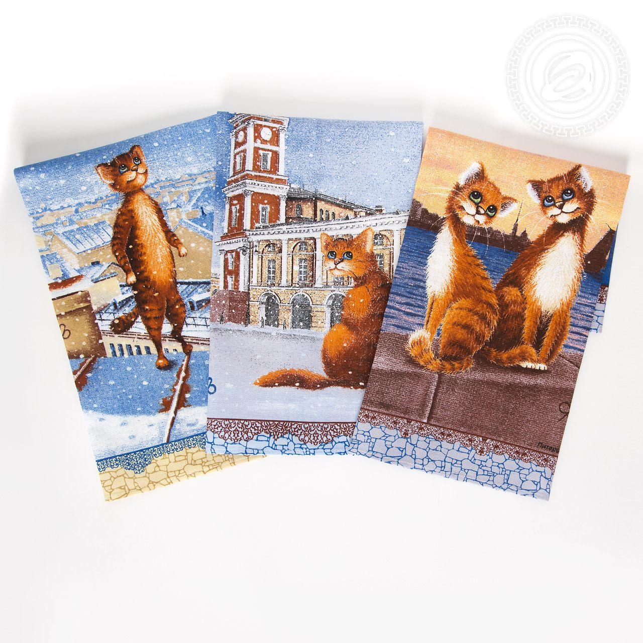 Набор из 3 кухонных полотенец Питерские коты (45х60)