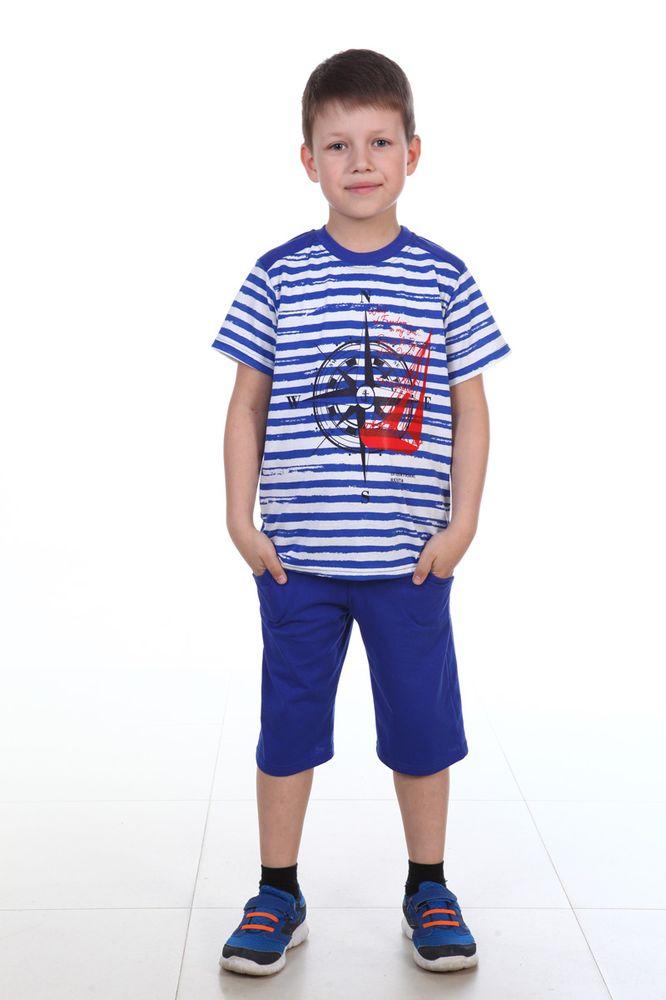 Костюм детский Тимоша детский костюм дарт мола 28 30