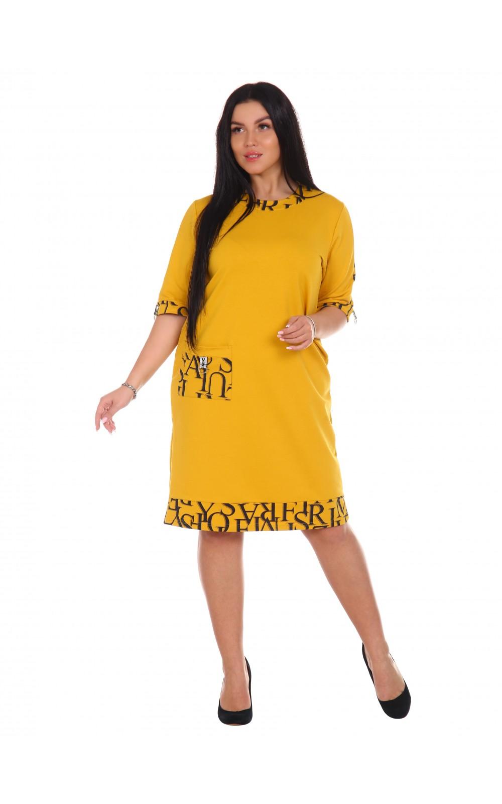 Платье женское iv68111