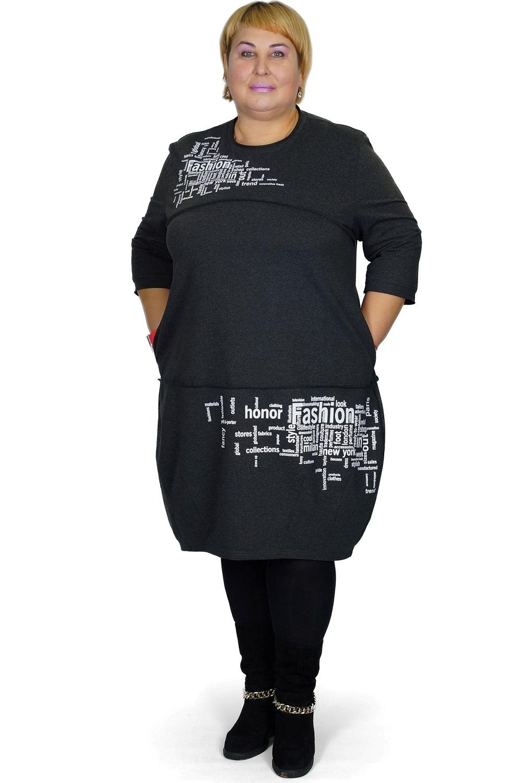 Платье женское Дранси женское платье e2 1569 xl 6fg