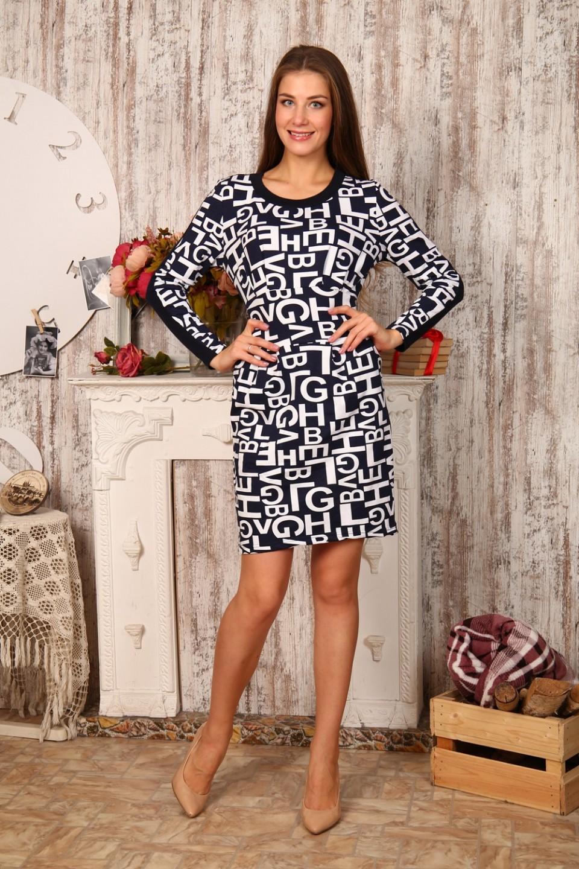 Платье женское iv41936