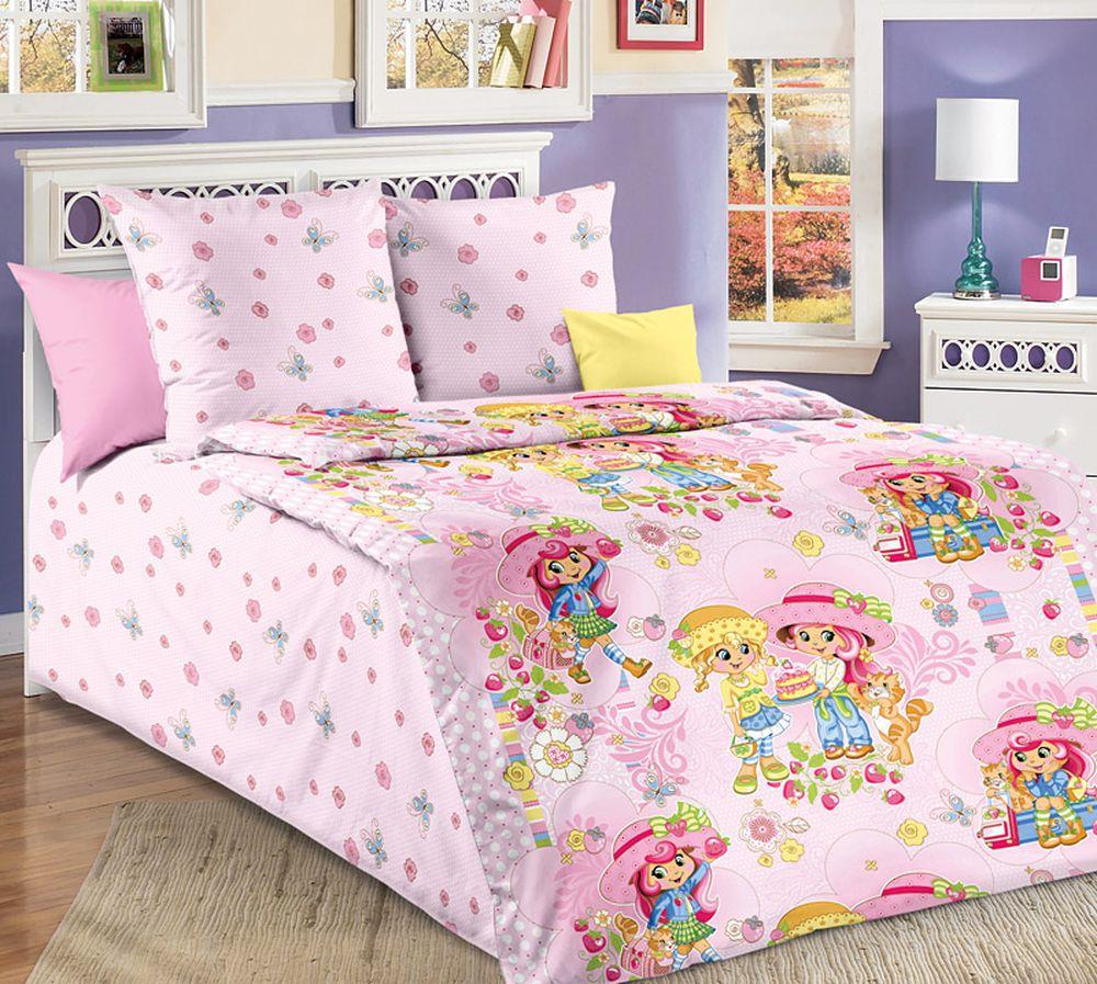 Постельное белье Девчата (бязь) (1,5 спальный) постельное белье лазурит голубой бязь 1 5 спальный
