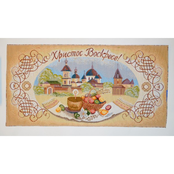 Салфетка гобеленовая Пасха (32х65) салфетка пасха лен 30х70 см