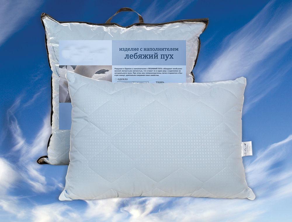 Подушка Авангард (лебяжий пух, микрофибра) (50*70) подушка нежность лебяжий пух тик 50 70