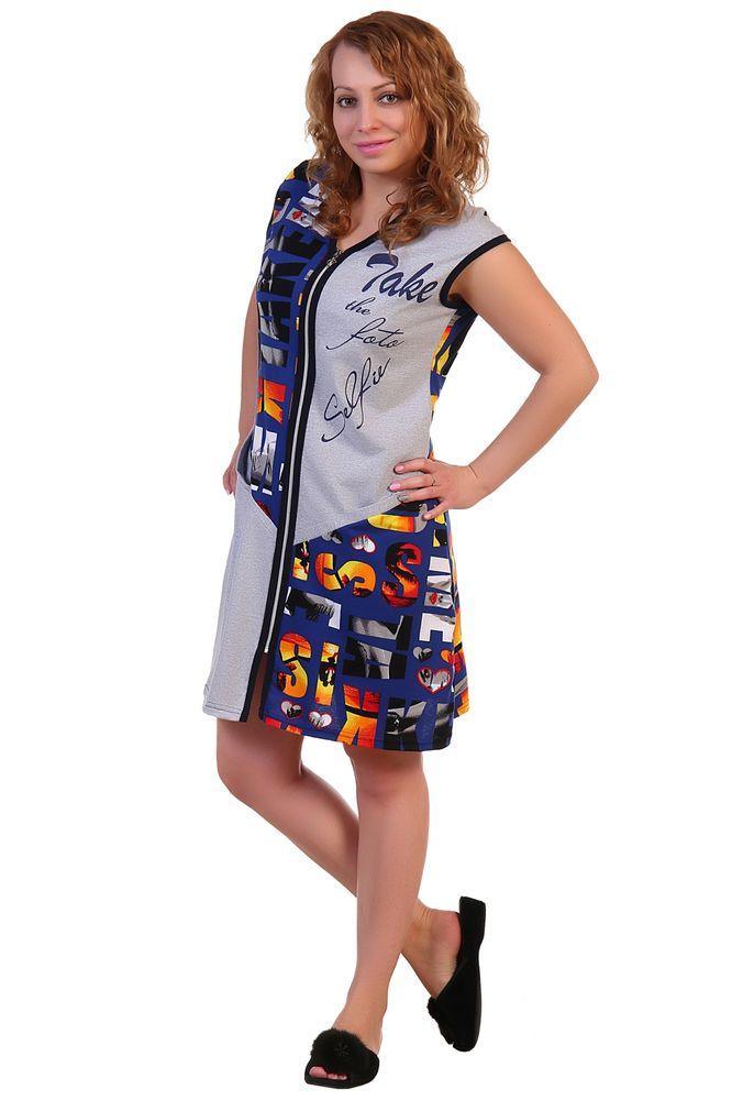 Халат женский #Чэриш#, Размер: 52 - Халаты - Легкие халаты