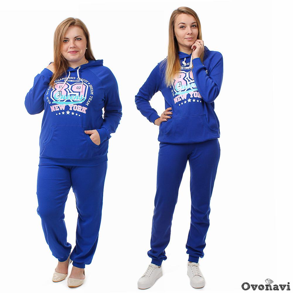 Костюм женский #Атлетик#, Размер: 42 - Костюмы - Спортивные костюмы