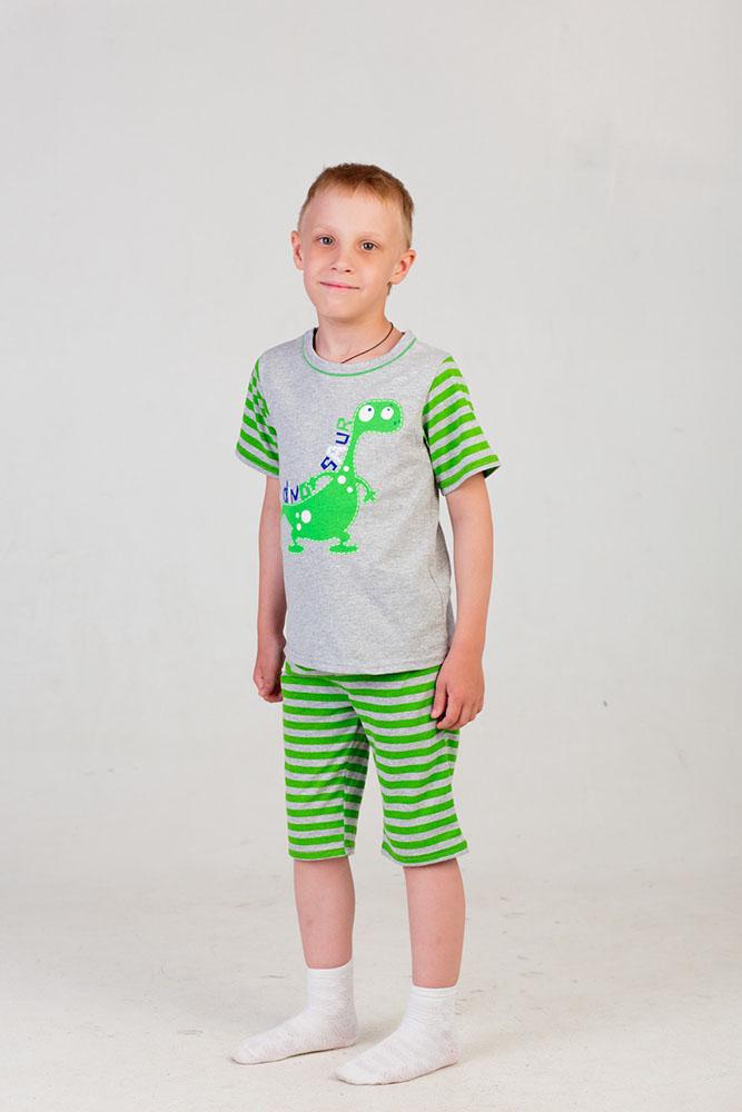 Костюм детский Дино (30 ) детский костюм милой золушки 30 32