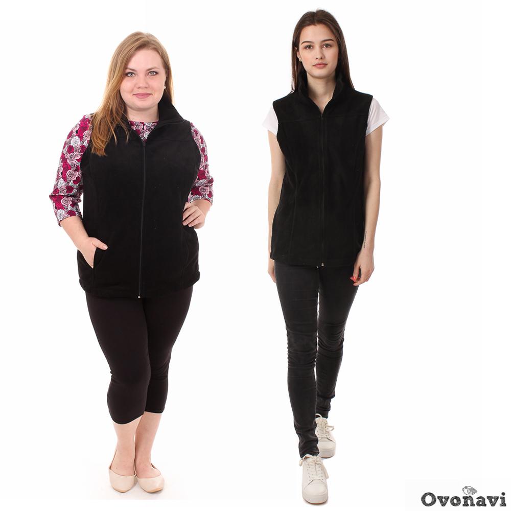 Жилет женский #Солярис#, Размер: 44 - Жакеты и жилеты - Жилеты