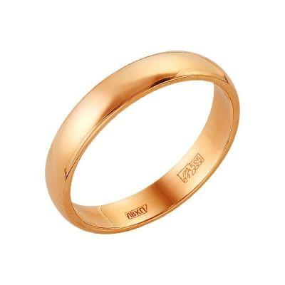 Кольцо обручальное купить дешево