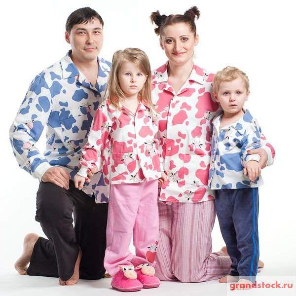 Одежда Для Всей Семьи Дешево